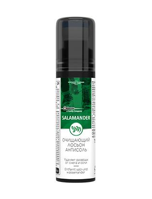 SALAMANDER® Очищающий лосьон Антисоль