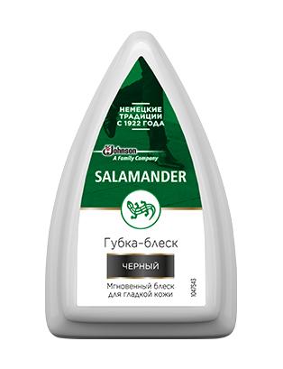 SALAMANDER® Губка «Shoe Shine» для гладкой кожи