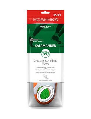 SALAMANDER® Гелевые стельки Sport