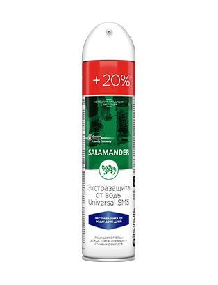 SALAMANDER® Аэрозоль «Universal SMS» Водоотталкивающая Пропитка +20% бесплатно